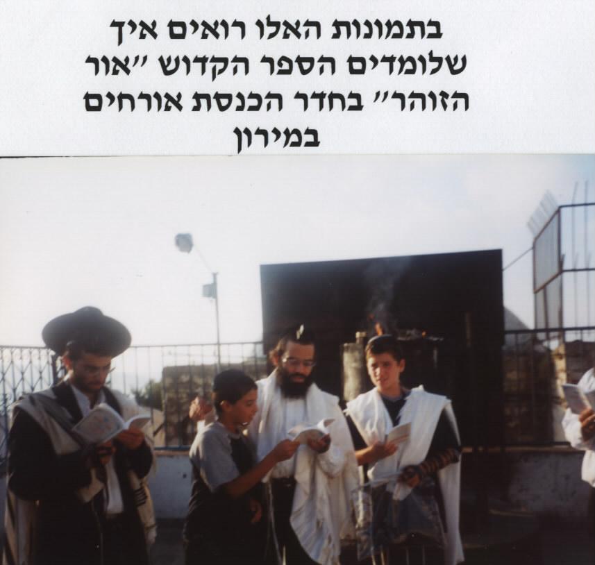 zohar the book of splendor pdf